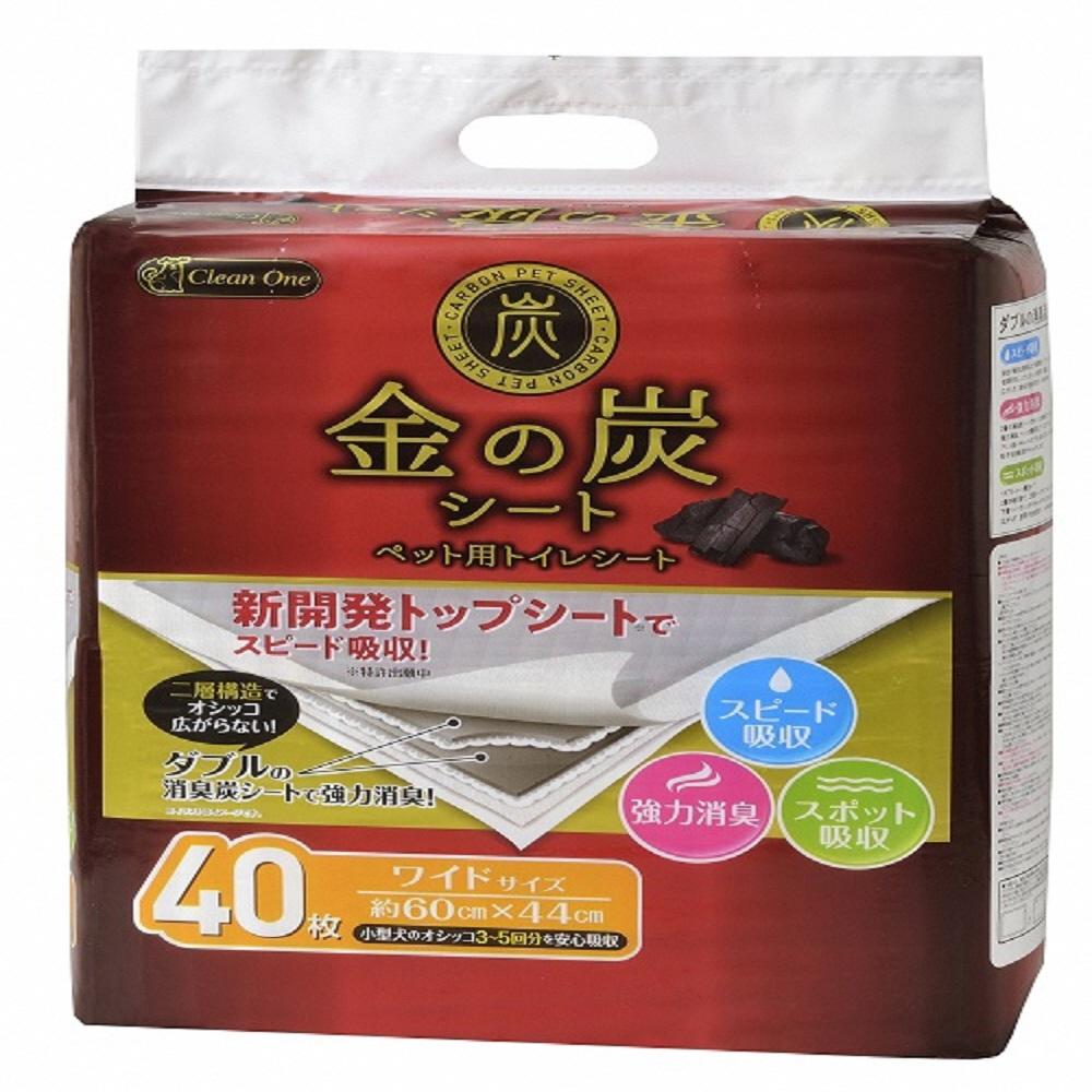 【ふるさと納税】1298クリーンワン金の炭シートワイド40P×4