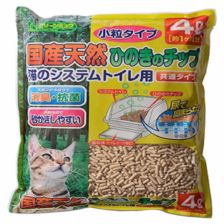 【ふるさと納税】1313クリーンミュウ国産天然ヒノキチップ小粒4L×8
