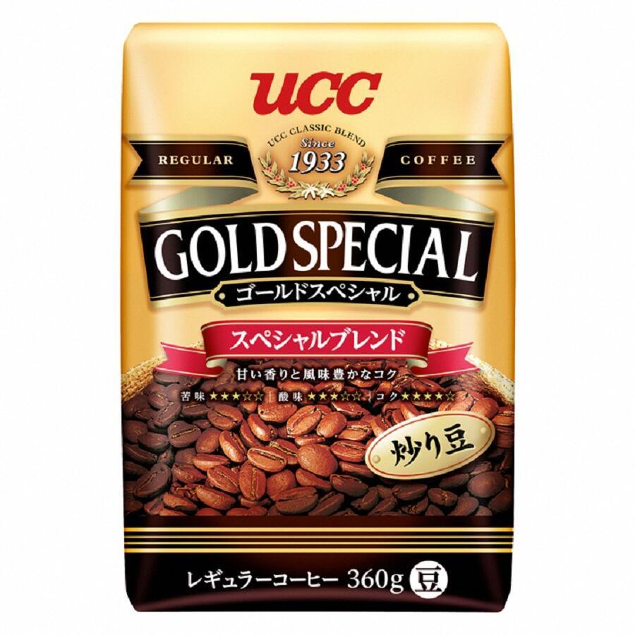 【ふるさと納税】1318UCC炒り豆ゴールドスペシャル6点セット