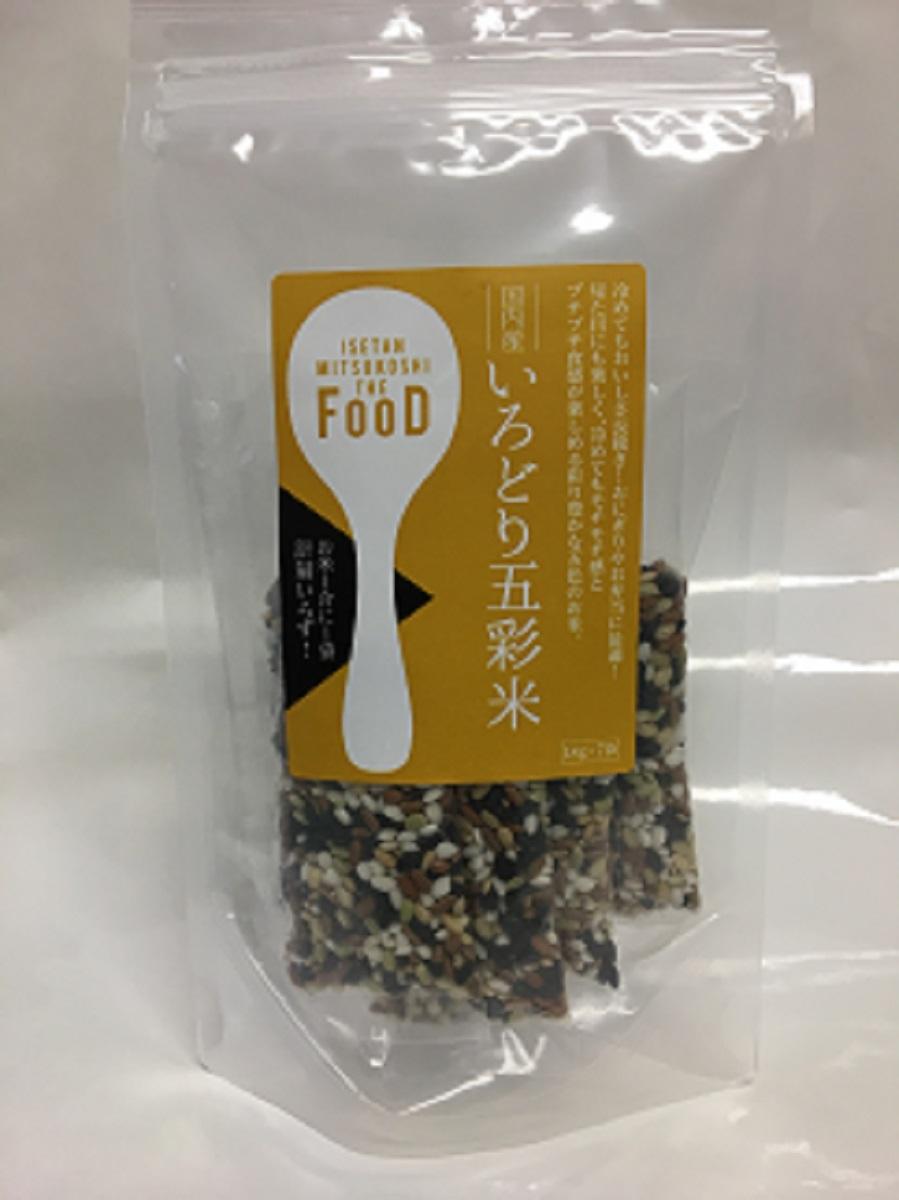 【ふるさと納税】1389ISETAN MITSUKOSHI THE FOOD 国内産 いろどり五彩米 (18g×7袋)×4個