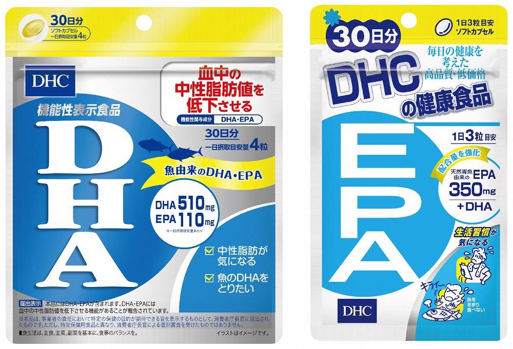 【ふるさと納税】DHC サプリメント DHA EPA 30日分セット
