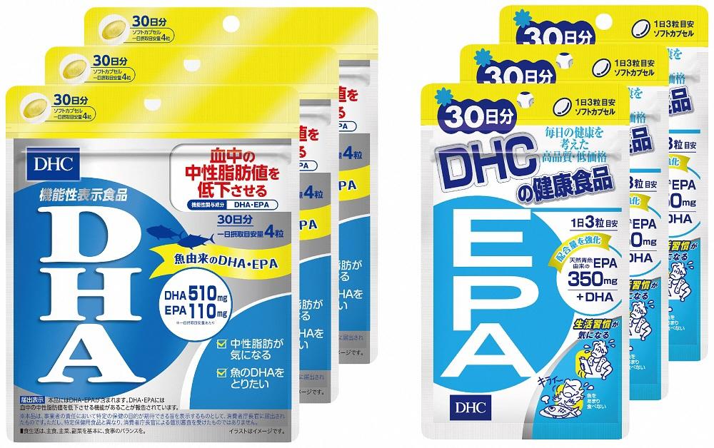 【ふるさと納税】DHC サプリメント DHA EPA 30日分セット 3ヶ月分セット