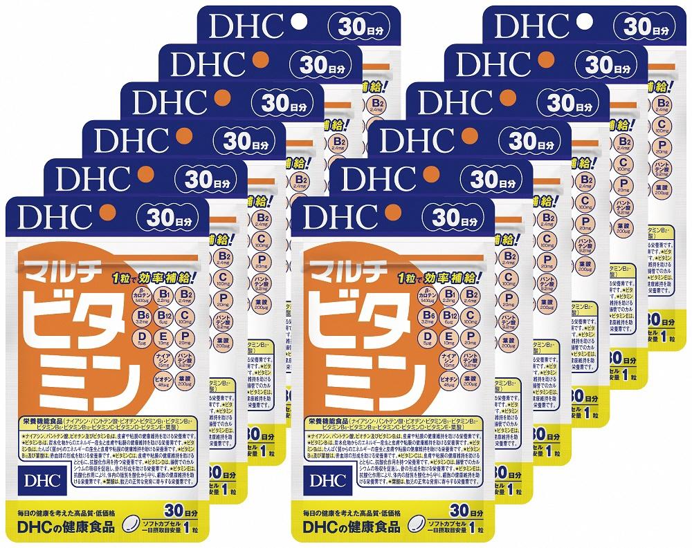 【ふるさと納税】DHC サプリメント マルチビタミン 30日分 12ヶ月分セット