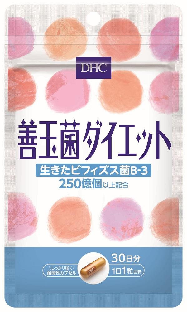 【ふるさと納税】DHC サプリメント 善玉菌ダイエット 30日分