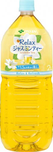 【ふるさと納税】伊藤園 Relax ジャスミンティー 2L PET×6本