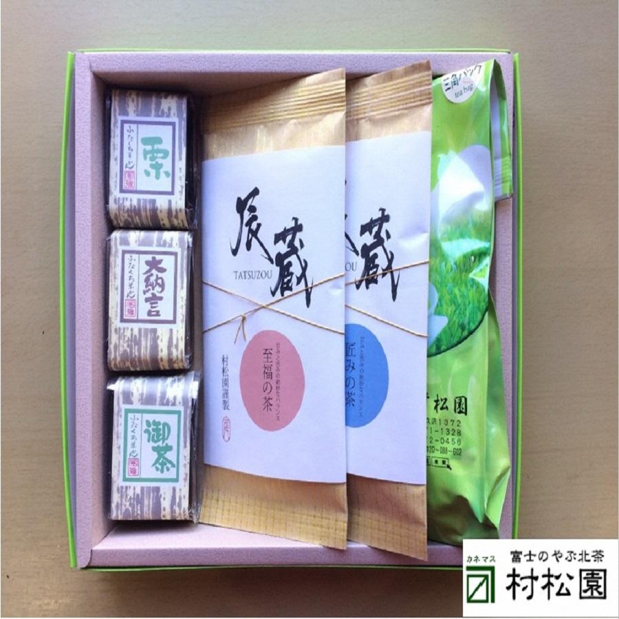 【ふるさと納税】1027特上煎茶「辰蔵シリーズ」2種とテイーパックと3種羊羹の詰め合わせ