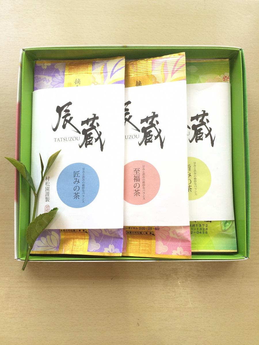 【ふるさと納税】1406 辰蔵【TATSUZOU】シリーズ3種類の詰め合わせ