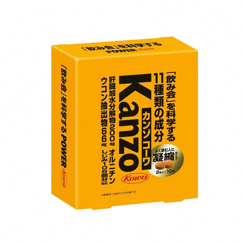 【ふるさと納税】1280カンゾコーワ粒 2粒×10包×2箱