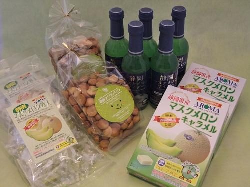【ふるさと納税】静岡マスクメロンお菓子セット