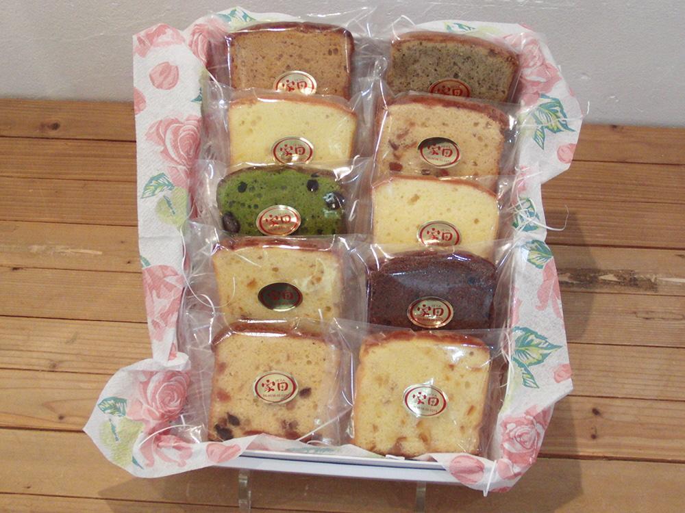 【ふるさと納税】パウンドケーキ詰合せ