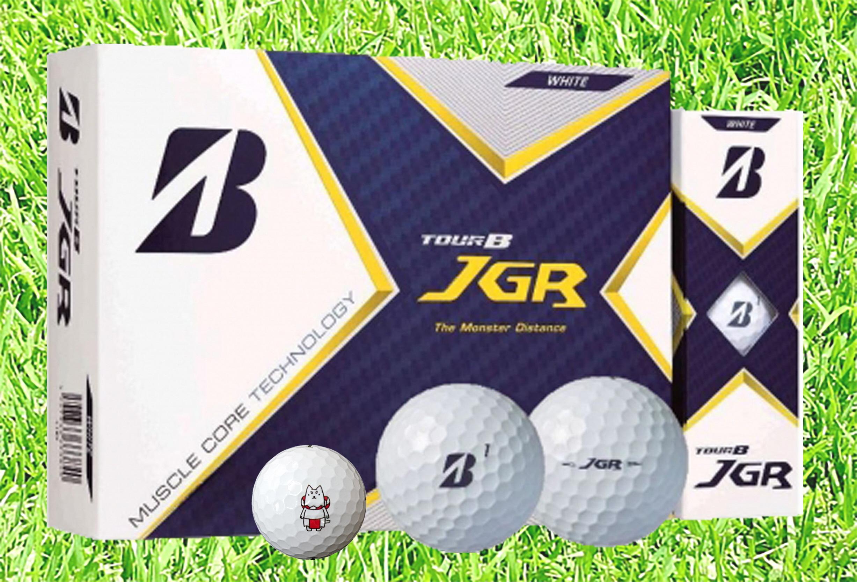 しっぺいオリジナル 税込 ゴルフボール ふるさと納税 508_しっぺいオリジナル 2021TOUR 正規販売店 B JGR