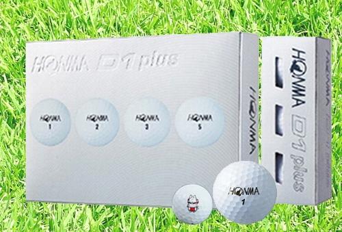 【ふるさと納税】しっぺいオリジナル ゴルフボール(HONMA D1PLUS)