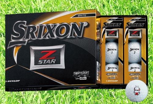 【ふるさと納税】しっぺいオリジナル ゴルフボール(SRIXON Z-STAR)