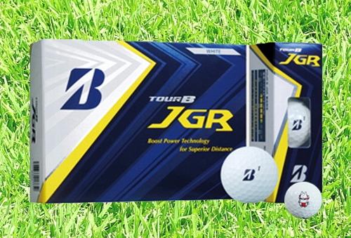 【ふるさと納税】しっぺいオリジナル ゴルフボール(TOUR B JGR)