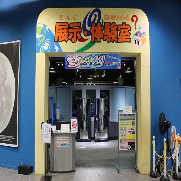 【ふるさと納税】a10-334 展示・体験室10回ご招待