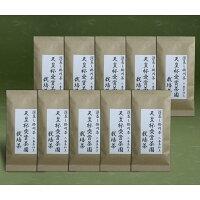 【ふるさと納税】天皇杯受賞茶園栽培茶2番茶仕上100g×10本〔お茶·緑茶·煎茶·茶葉·静岡·掛川茶〕