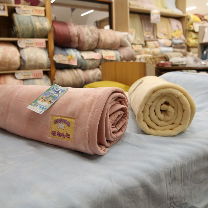 ふるさと納税 温泉毛布