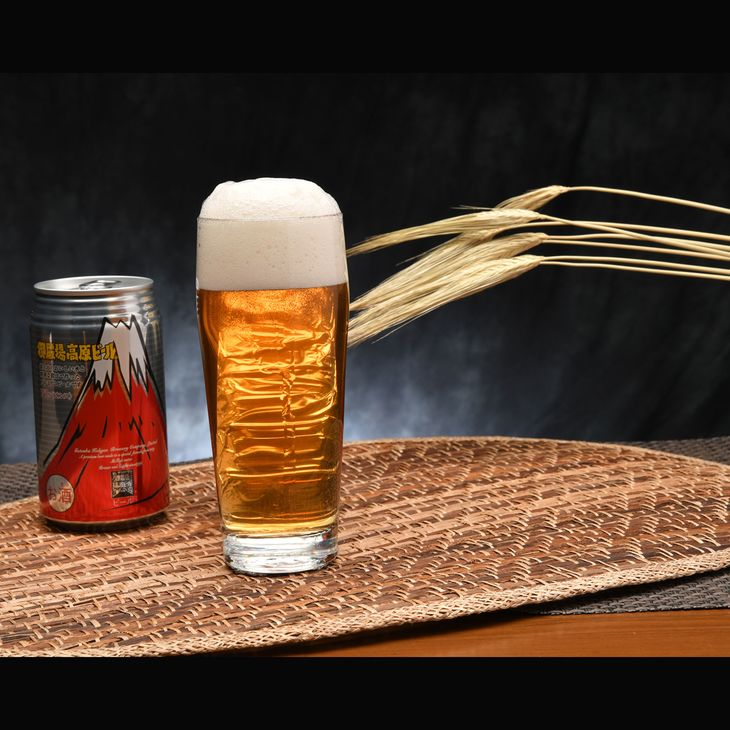 【ふるさと納税】御殿場高原ビール・ピルス 350ml 8缶セット