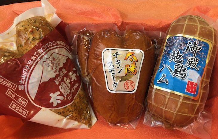 【ふるさと納税】【太陽チキンスモーク】富士山セット【肉 とり肉】