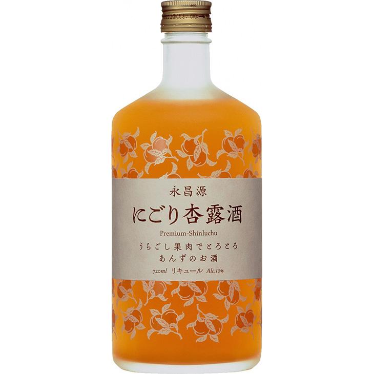 セール品 ふるさと納税 再販ご予約限定送料無料 キリン にごり杏露酒 720ml あんず シンルチュウ