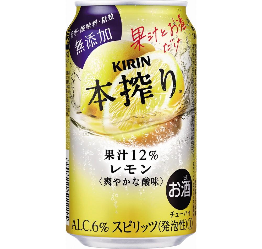 【ふるさと納税】【定期便!】キリン本搾り レモン(350ml×24本)1ケース×6か月【お酒 チューハイ】
