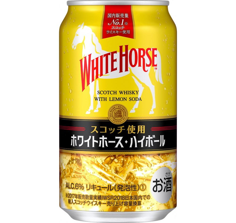 【ふるさと納税】【定期便!】ホワイトホースハイボール(350ml×24本)1ケース×12か月【お酒】