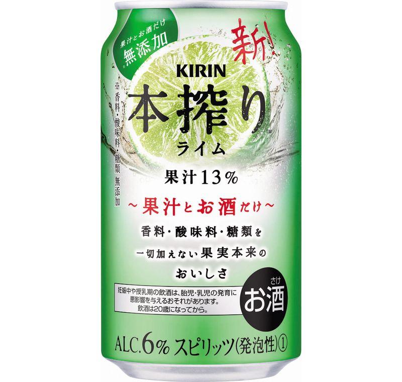 【ふるさと納税】キリン 本搾り ライム 350ml 1ケース(24本)【お酒 チューハイ】