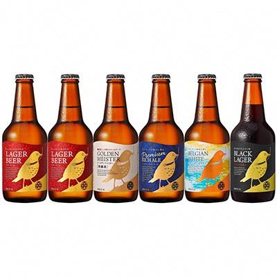 【ふるさと納税】DHCビール 330ml×6本セット【お酒 ビール】