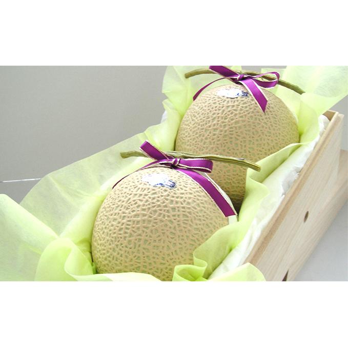 【ふるさと納税】クラウンメロン(山級)2玉 桐箱入り 【果物・マスクメロン・青肉】