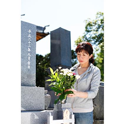 【ふるさと納税】裾野市内墓地 お墓掃除サービス1回 供花あり 【チケット】