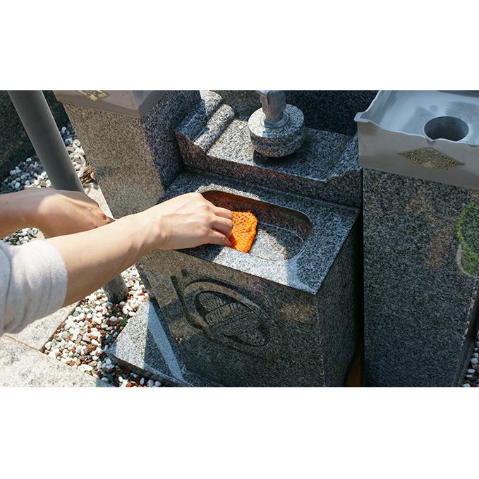 【ふるさと納税】裾野市内墓地 お墓掃除サービス(月1回12ヶ月連続) 【チケット・サービス】
