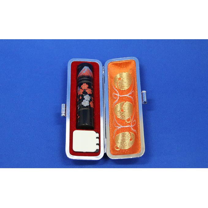 【ふるさと納税】老舗 手彫り実印「富士山に桜」(女性用) 【雑貨・日用品・文房具】