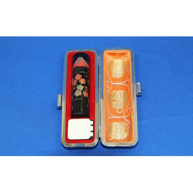 【ふるさと納税】老舗 手彫り実印「富士山に桜」(男性用) 【雑貨・日用品・文房具】