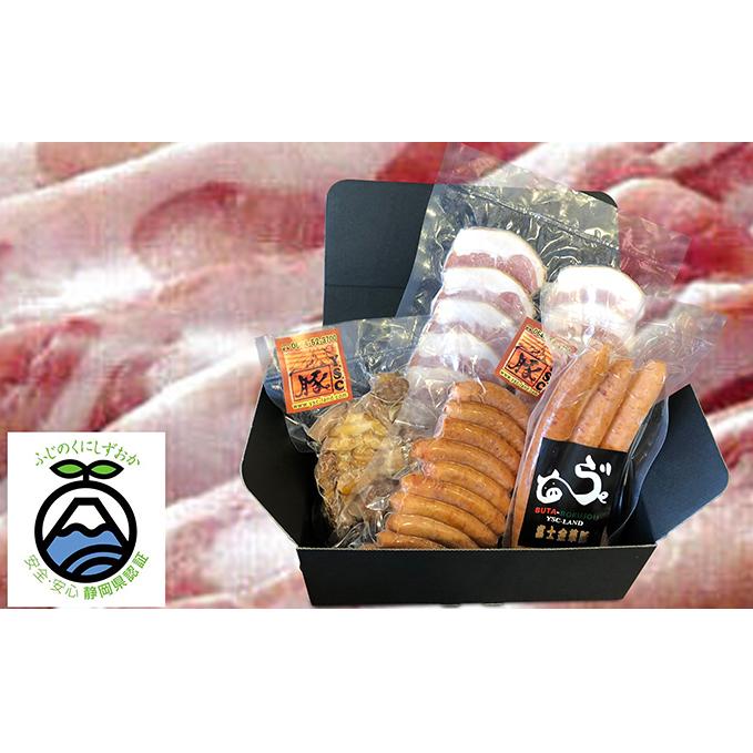 【ふるさと納税】富士金華 豚しゃぶしゃぶ用もも肉薄切り1kg+バラエティセット 【お肉・ソーセージ】