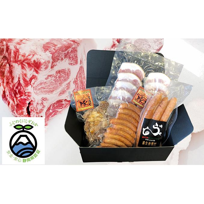 【ふるさと納税】富士金華 豚ロースブロック5~6kg+バラエティセット 【お肉・ソーセージ】
