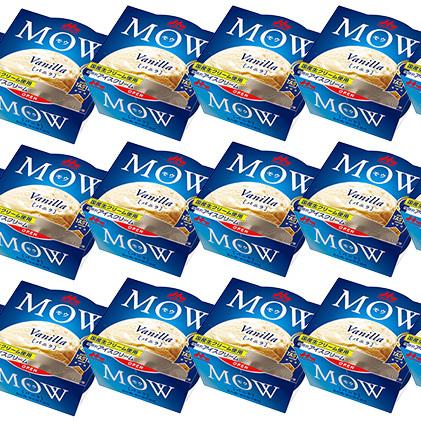【ふるさと納税】MOW(モウ)バニラ18個セット 【スイーツ】 お届け:入金確認後翌月20日~22日