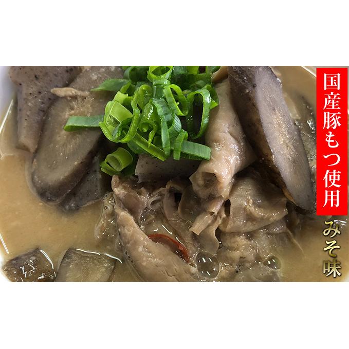 【ふるさと納税】もつ煮込み 2人前×6パック 【お肉・お肉・豚肉・ホルモン・惣菜・詰め合わせ】