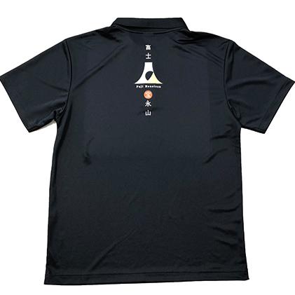 【ふるさと納税】富士宝永山 ポロシャツ(縦)ネイビー 【ファッション・洋服・トップス】