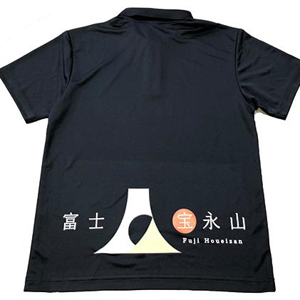 【ふるさと納税】富士宝永山 ポロシャツ(横)ネイビー 【ファッション・洋服・トップス】