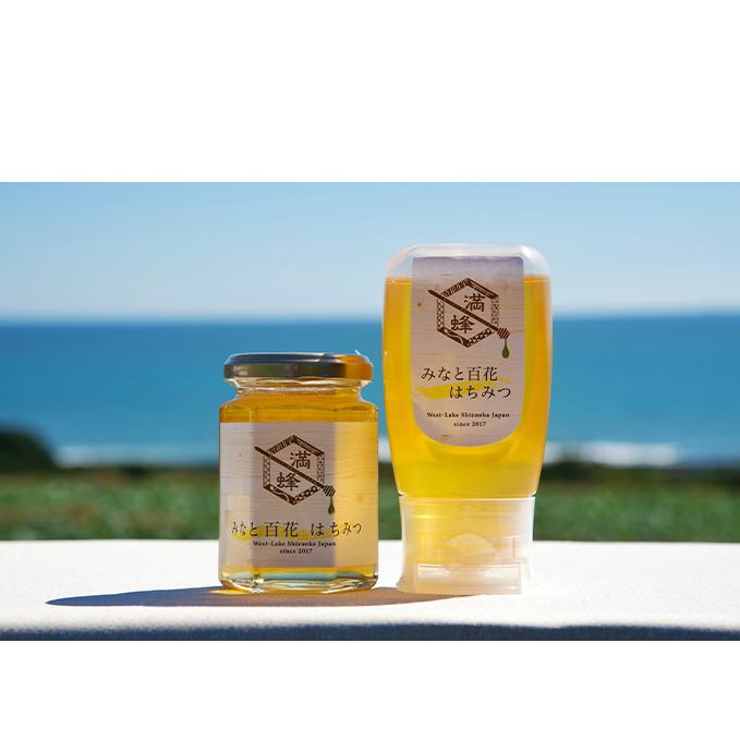 静岡県湖西市 ふるさと納税 浜名湖ほとりで採れた天然はちみつ 大注目 みなと百花はちみつ 300g 驚きの価格が実現 はちみつ 2本セット 蜂蜜 180g