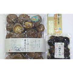 A-30 極上の清助(せいすけ)どんこ乾椎茸と旨煮椎茸の詰め合わせセット