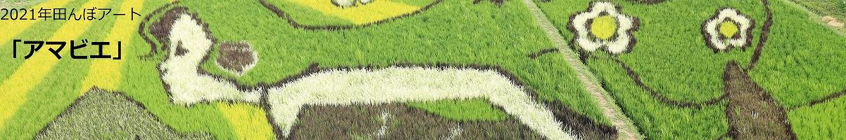 静岡県菊川市:自然と人のやさしさに出会えるまち