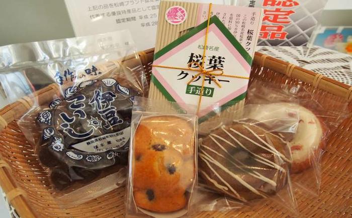 【ふるさと納税】松崎ブランド桜葉クッキーと自家製お菓子の詰め合わせ1