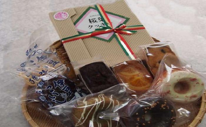 【ふるさと納税】松崎ブランド桜葉クッキーと自家製お菓子の詰め合わせ2