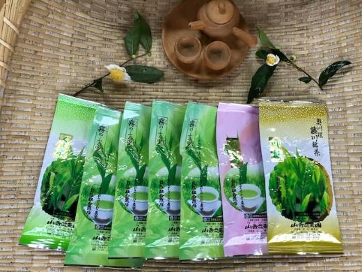 ふるさと納税 お茶 ついに入荷 静岡 川根本町産 緑茶 出荷 川根銘茶7本セット