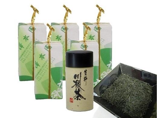 【ふるさと納税】静岡茶 茶葉 煎茶 200g 5缶 / 生粋川根茶澤本園 ふるさとありがとう7