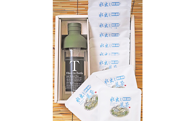 【ふるさと納税】水出し煎茶一煎パックとフィルタ-インボトル300mlセット 【飲料類/お茶類】