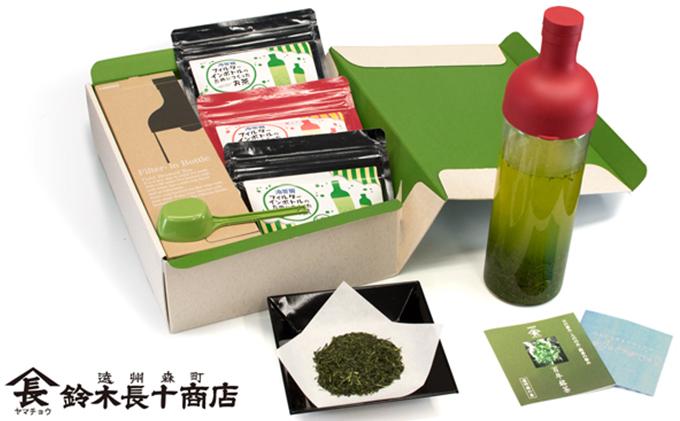【ふるさと納税】お手軽!フィルターインボトルと本格冷茶セット 【飲料類/お茶類】