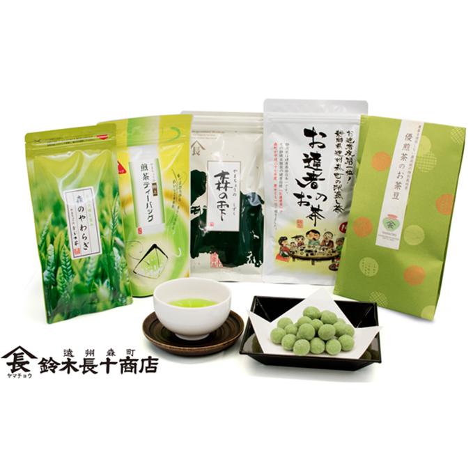 【ふるさと納税】静岡老舗茶屋の人気商品詰め合わせ 【飲料類/お茶類】