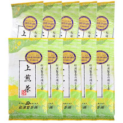 【ふるさと納税】2年連続農林水産大臣賞受賞工場の『上煎茶』2kg 【飲料類/お茶類】